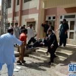Взрыв в Пакистане: уже 70 погибших и два заявления о ответственность