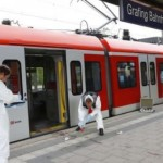 Появились подробности резни в Мюнхене