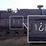 Bellingcat определил номер российской установки «Бук», из которой над Донбассом сбили самолет рейса MH17