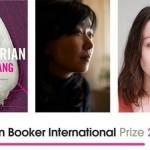 Лауреатом Букеровской премии 2016 года стала писательница из Южной Кореи