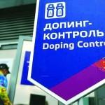 «На Олимпиаде в Сочи мы меняли пробы с мочой»
