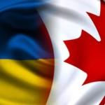 В парламент Канады внесли на ратификацию соглашение о свободной торговле с Украиной