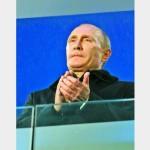 Путин. История болезни