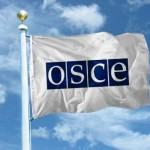 Украина завершила председательство в ОБСЕ