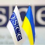 ОБСЕ отправила в Славянск группу переговорщиков