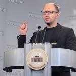 Яценюк: «Европа в одностороннем порядке создала зону свободной торговли для Украины»