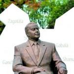 Памятник Алиеву в Мехико…