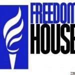 Freedom House: Янукович потерял легитимность и должен уйти»