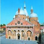 Язык и подбородок святого Антония – нетлінн