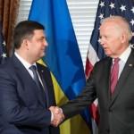 Байден: «США планируют выделить Украине 220 миллионов долларов»