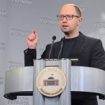 Яценюк: Украина подает в суд на Газпром»