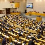 В Госдуме РФ работают над упрощением процедуры присоединения новых территорий