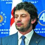 Каладзе будет министром энергетики?