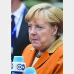 В еврозоне – банковский союз