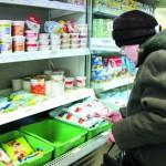 Зато в Беларуси баня дешевле…