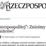 Польская газета Rzeczpospolita: «Скасуймо визы для украинцев»