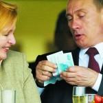 Путинская «национализация элиты»