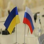 РФ начинает процесс денонсации ряда соглашений с Украиной