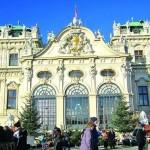В Вену как не на бал, то хоть на экскурсию!