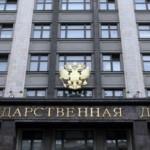 Законопроект по ускорению вхождения Крыма к России отозван из Госдумы