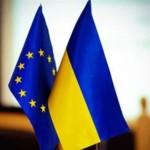 Украине разрешили перейти ко второму этапу упрощения визового режима с ЕС
