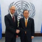 Яценюк попросил генсека ООН помочь прекратить российскую агрессию
