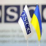 ОБСЕ хочет забрать свою миссию с Украины