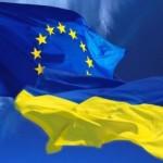 ЕС определил дату подписания Соглашения об ассоциации с Украиной