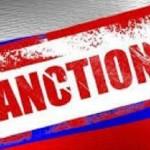 Санкции ЕС обнародован