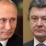 Путин и Порошенко поговорили наедине
