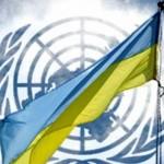Совбез ООН собирается на экстренное заседание