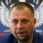 ЕС объявил о персональных санкции в отношении сепаратистов Донбасса