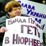Если бы могла носить оружие, воевала бы за Украину…