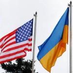 США поддерживают возобновление АТО на Донбассе