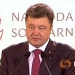 Порошенко: «Крым скоро станет свободным»