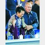 Путин в Пекине: и сконфузился, и контракт кабальный подписал