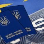 С сайта Европарламента убрали дату рассмотрения безвізу для Украины
