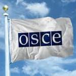 США предоставили ОБСЕ доказательства нарушения Россией «минских договоренностей»