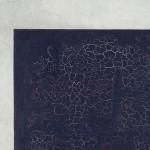 Черный квадрат Малевича подписан учредителями Lucky Labs — ученые