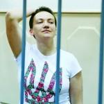 Поворот в деле Надежды Савченко
