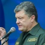 Порошенко: «Война в Украине может начаться в любой момент»