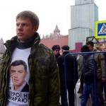 Суда в отношении Гончаренко в Москве не будет