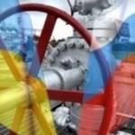 В Брюсселе договорились по «летнему пакету» газовых поставок для Украины