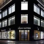 СМИ: Фирташа арестовали в прошлом году в Австрии за покупки в Louis Vuitton»
