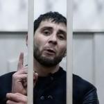 В деле Немцова уже пять подозреваемых