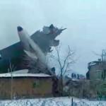 Власти Кыргызстана назвала предварительную причину аварии грузового самолета