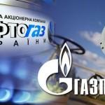«Газпром» требует с Украины через суд почти 24 миллиарда долларов