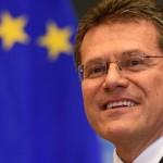 Европа вложит в украинскую «газовую трубу» 300 млн евро