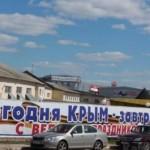 Список своих «героических побед» россияне пополнили украинским Дебальцево