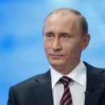 Дело Путина